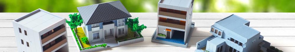 戸建て・マンションの販売事業